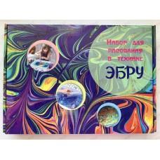 Набор для рисования на воде Техника Эбру (6 красок)