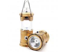 Фонарь кемпинговый с дискошаром (XF-5801) (аккум, кабель зарядки от сети, 3-хрежимный LED)